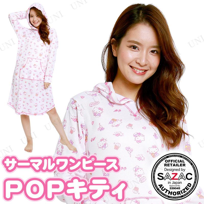 SAZAC(サザック) POPキティサーマルワンピース ピンク レディスM〜L