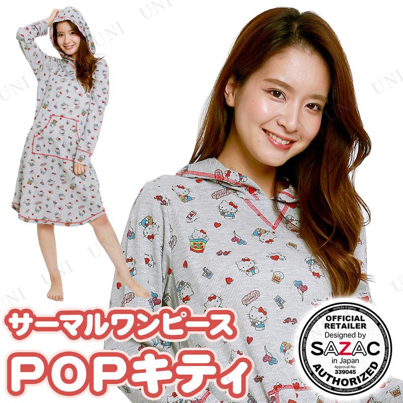 SAZAC(サザック) POPキティサーマルワンピース グレー レディスM〜L