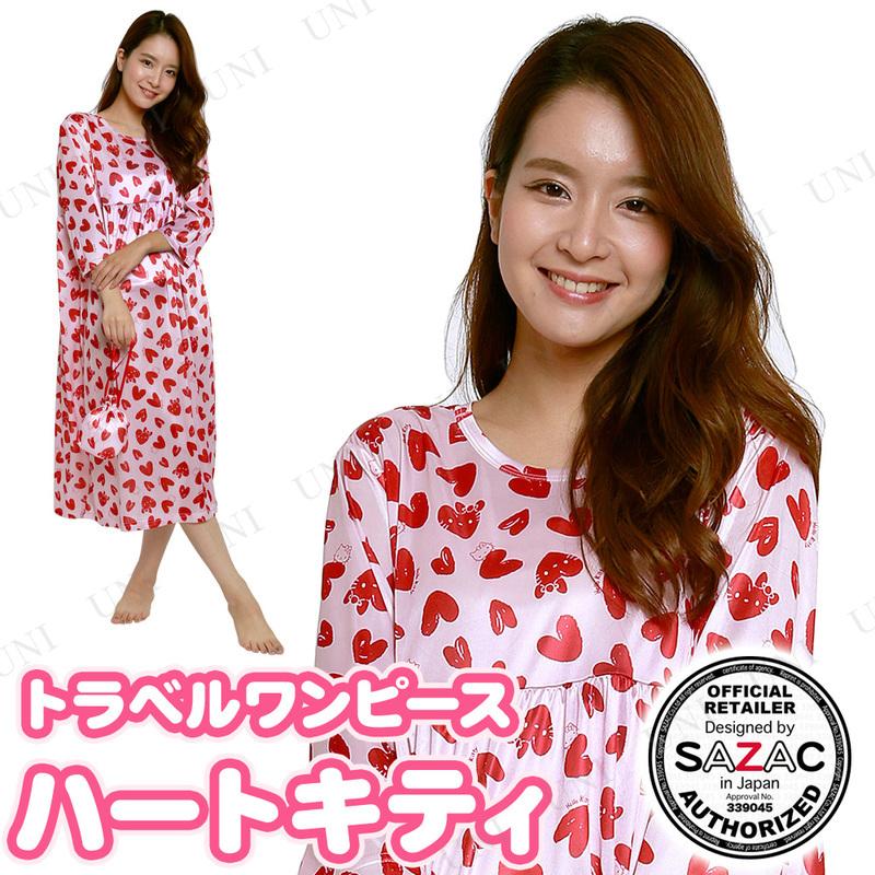 【取寄品】 SAZAC(サザック) ハートキティトラベルワンピース ピンク レディスM〜L