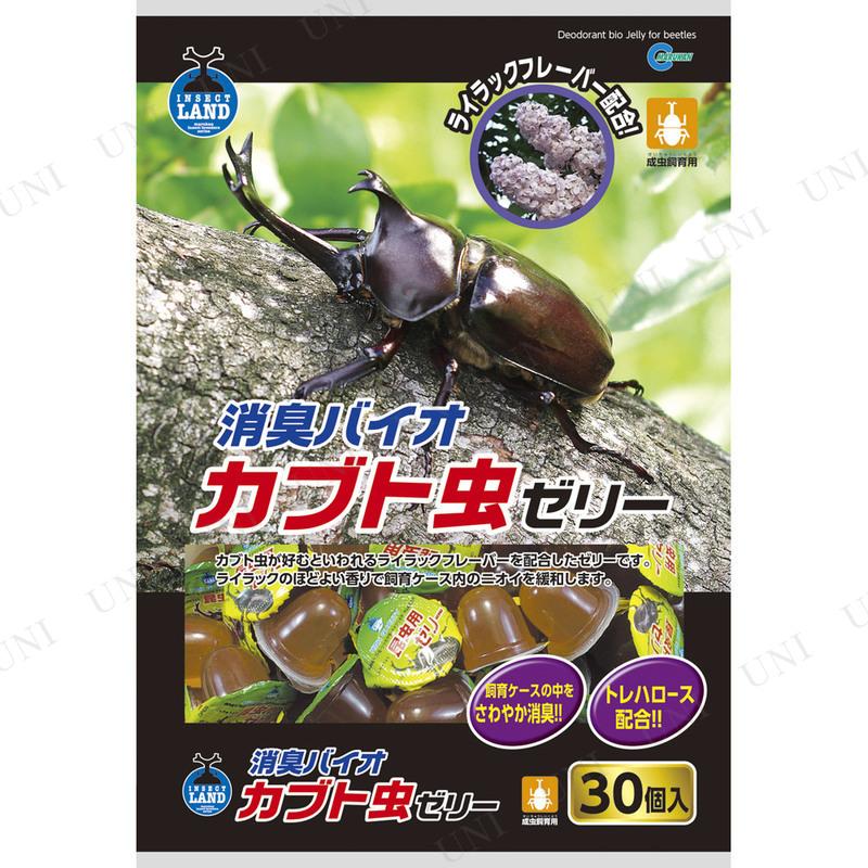 【取寄品】 マルカン 消臭バイオカブト虫ゼリー 30個入