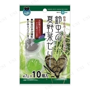 【取寄品】 マルカン 鈴虫の夏野菜ゼリー 10個入