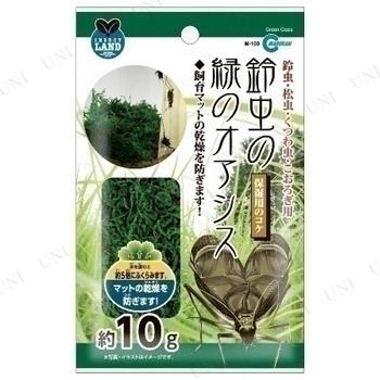【取寄品】 マルカン 鈴虫の緑のオアシス 保湿用のコケ