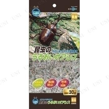 【取寄品】 マルカン 昆虫のうるおいオアシス