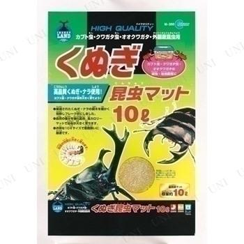 【取寄品】 マルカン くぬぎ昆虫マット 10L