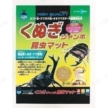 【取寄品】 マルカン くぬぎジャンボ昆虫マット 4.5L