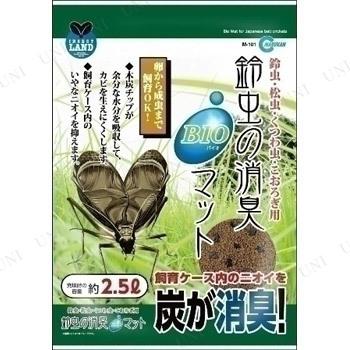 【取寄品】 マルカン 鈴虫専用バイオマット 2.5L