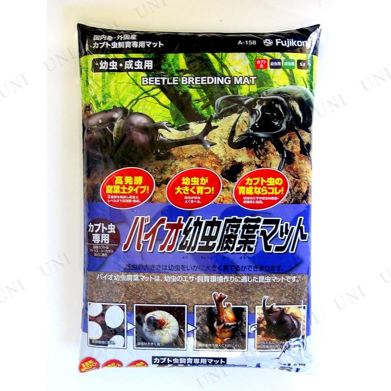 【取寄品】 フジコン バイオ幼虫腐葉マット 5L (腐葉土)