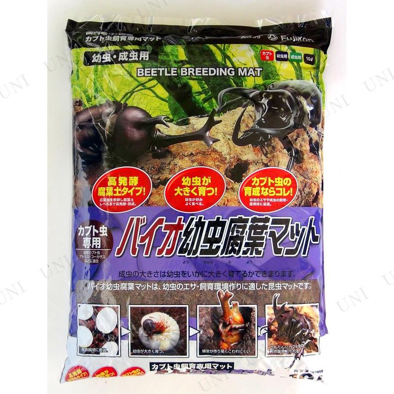 【取寄品】 フジコン バイオ幼虫腐葉マット 10L (腐葉土)