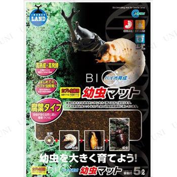 【取寄品】 マルカン バイオ育成幼虫マット 5L