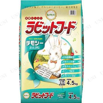 【取寄品】 イースター 動物村 ラビットフード チモシー 4.5kg