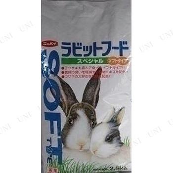 【取寄品】 フィード・ワン ラビットフードスペシャル ソフトタイプ 2.5kg