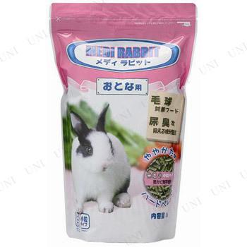 【取寄品】 ニチドウ メディラビット おとな用 1kg