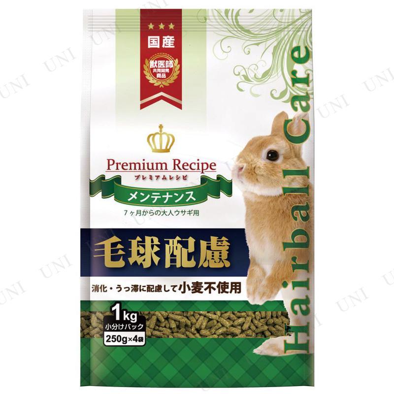 【取寄品】 イースター プレミアムレシピ メンテナンス 1kg