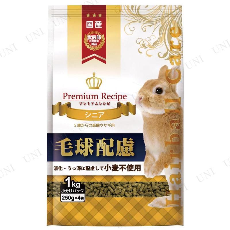 【取寄品】 イースター プレミアムレシピ シニア 1kg