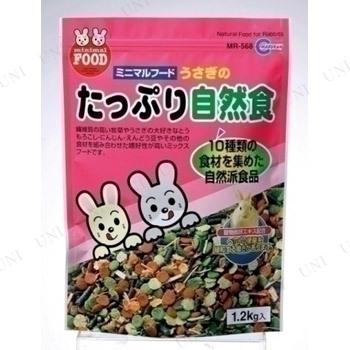 【取寄品】 マルカン うさぎのたっぷり自然食 1.2kg