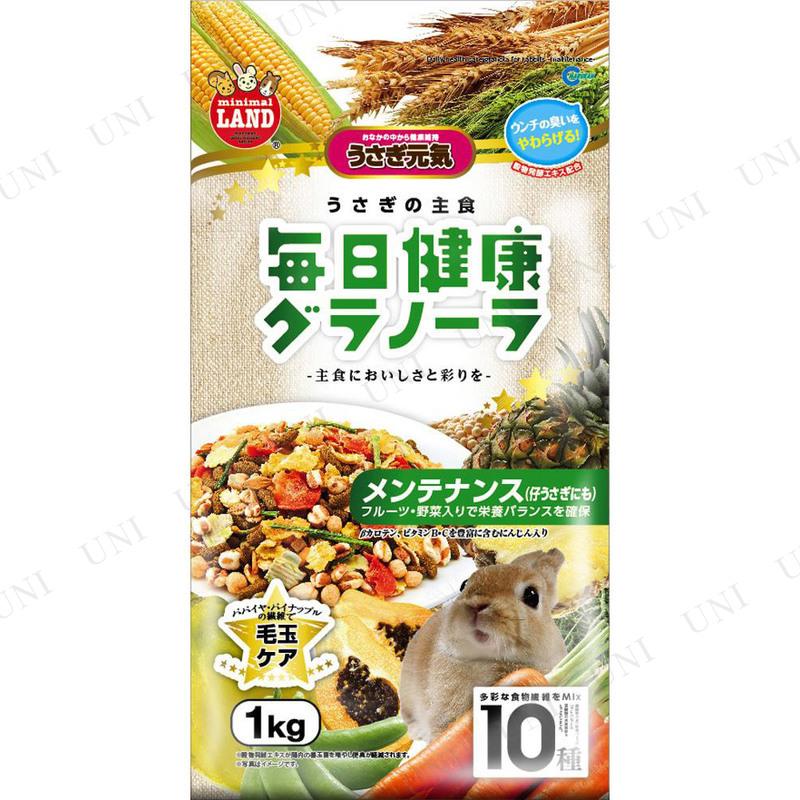 【取寄品】 マルカン うさぎの主食 毎日健康グラノーラ メンテナンス 1kg