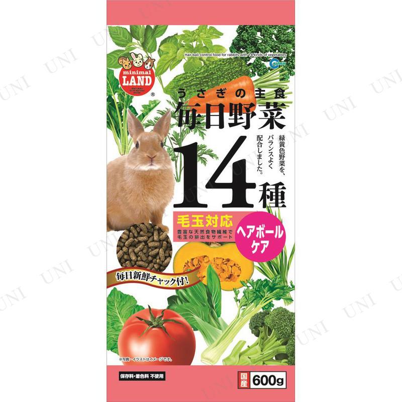 【取寄品】 マルカン うさぎの主食 毎日野菜14種 ヘアボールケア 600g
