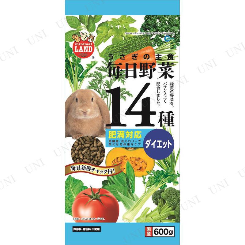 【取寄品】 マルカン うさぎの主食 毎日野菜14種 ダイエット 600g