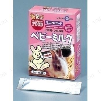 【取寄品】 マルカン ベビーミルク 2g×15袋入