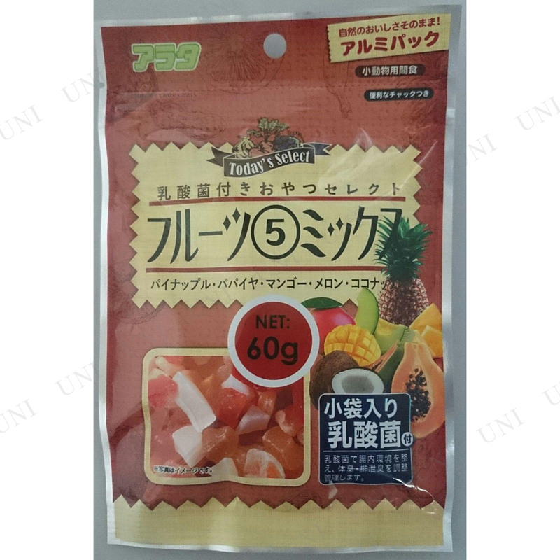 【取寄品】 アラタ 乳酸菌付きおやつセレクト フルーツ5ミックス