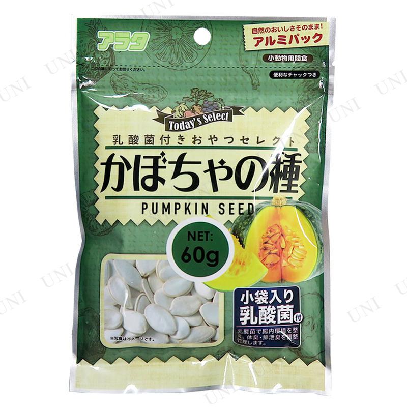 【取寄品】 アラタ 乳酸菌付きおやつセレクト かぼちゃの種