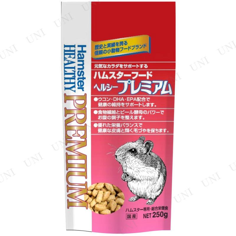 【取寄品】 ハムスターフード ヘルシープレミアム 250g