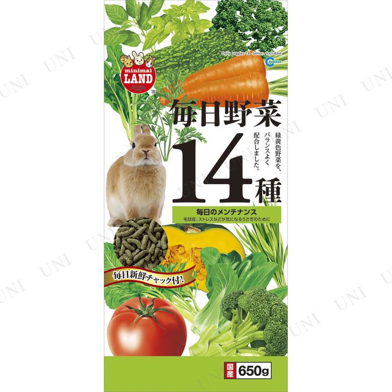 【取寄品】 マルカン 毎日野菜14種 650g
