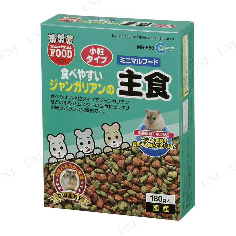 【取寄品】 マルカン ジャンガリアンの主食 180g