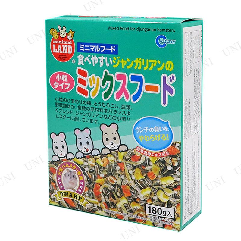 【取寄品】 マルカン ジャンガリアンのミックスフード 180g