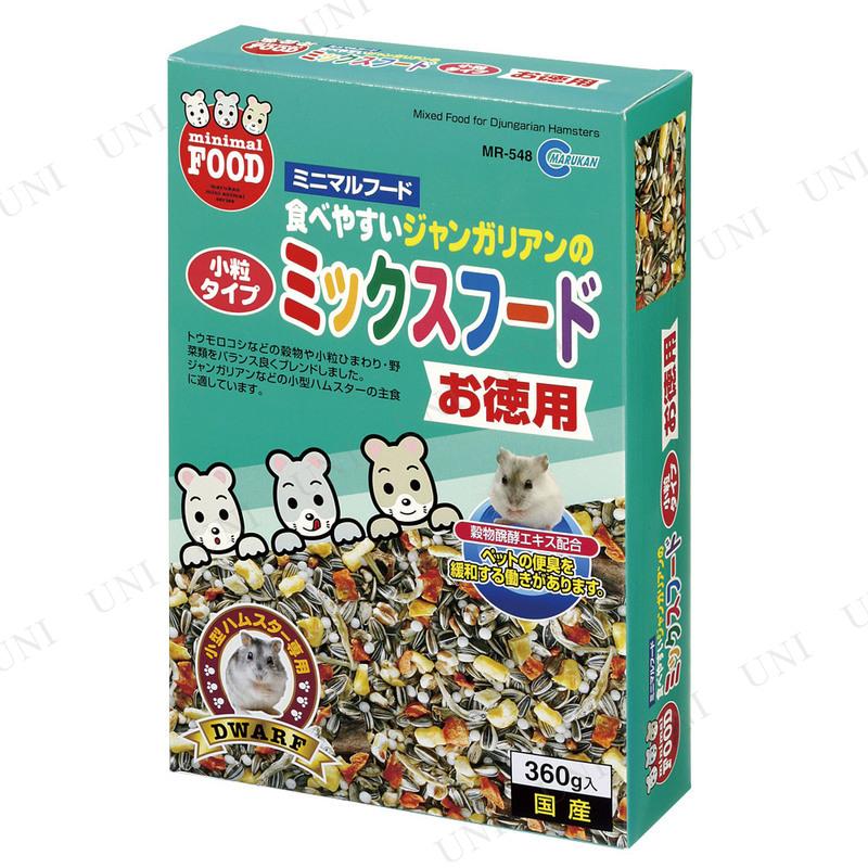 【取寄品】 マルカン ジャンガリアンのミックスフード お徳用 360g