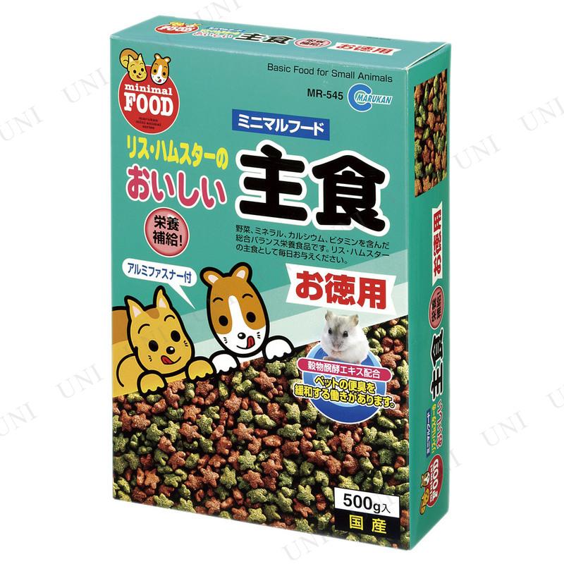 【取寄品】 マルカン リス・ハムスターの主食 お徳用 500g
