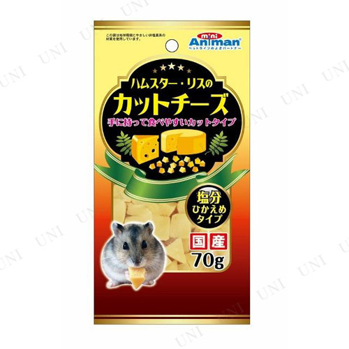 【取寄品】 ドギーマン ドギーマンハムスター・リスのカットチーズ 70g