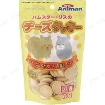 【取寄品】 ドギーマン ハムスター・リスのチーズクッキー 60g
