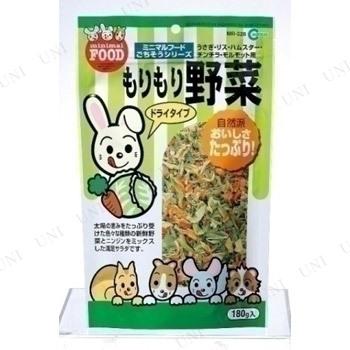 【取寄品】 マルカン もりもり野菜 180g