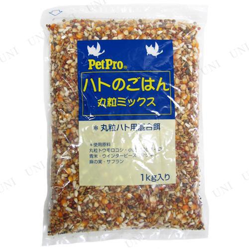 【取寄品】 ペットプロ ハトのごはん 1kg
