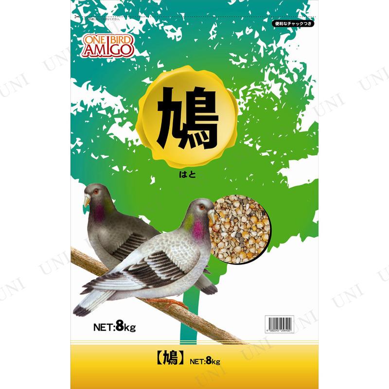 【取寄品】 アラタ ワンバードアミーゴ 鳩 8kg