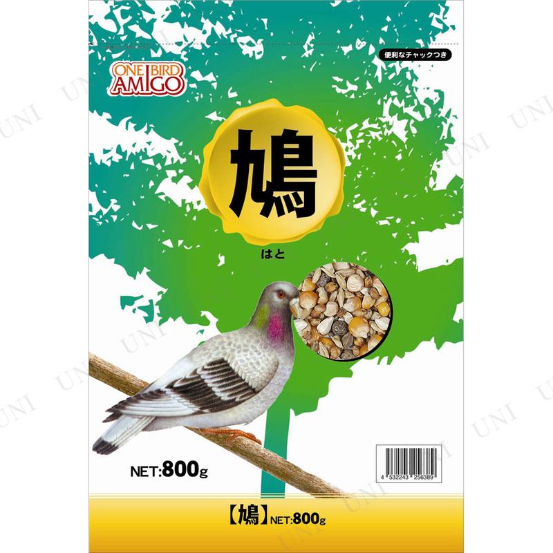 【取寄品】 アラタ ワンバードアミーゴ 鳩 800g