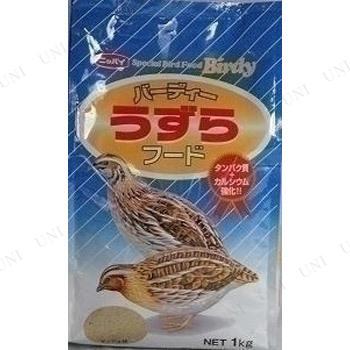 【取寄品】 ニッパイ バーディー ウズラ 1kg
