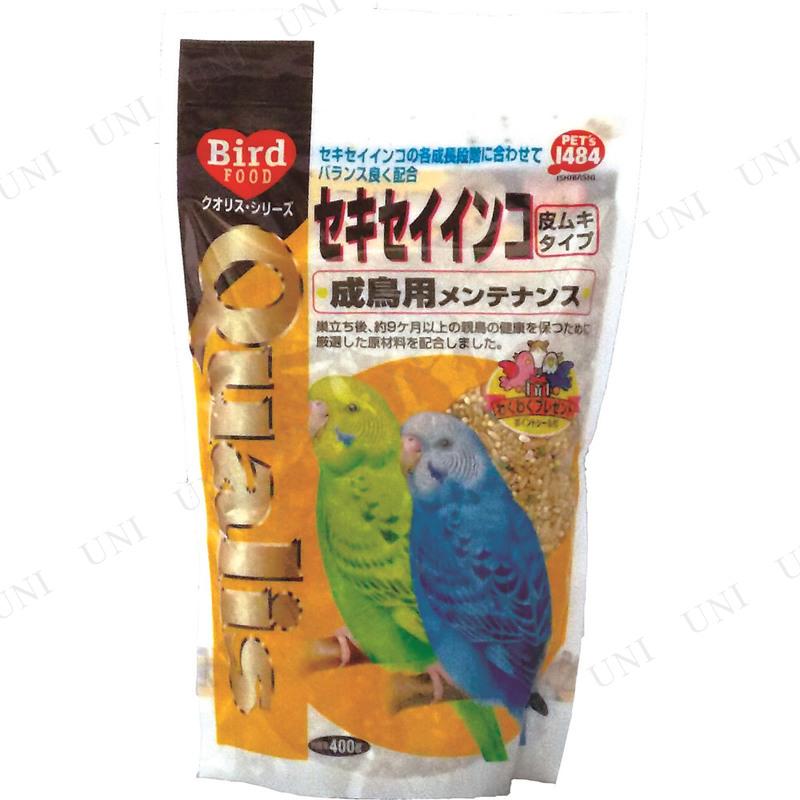 【取寄品】 クオリスセキセイインコ 成鳥用メンテナンス 400g