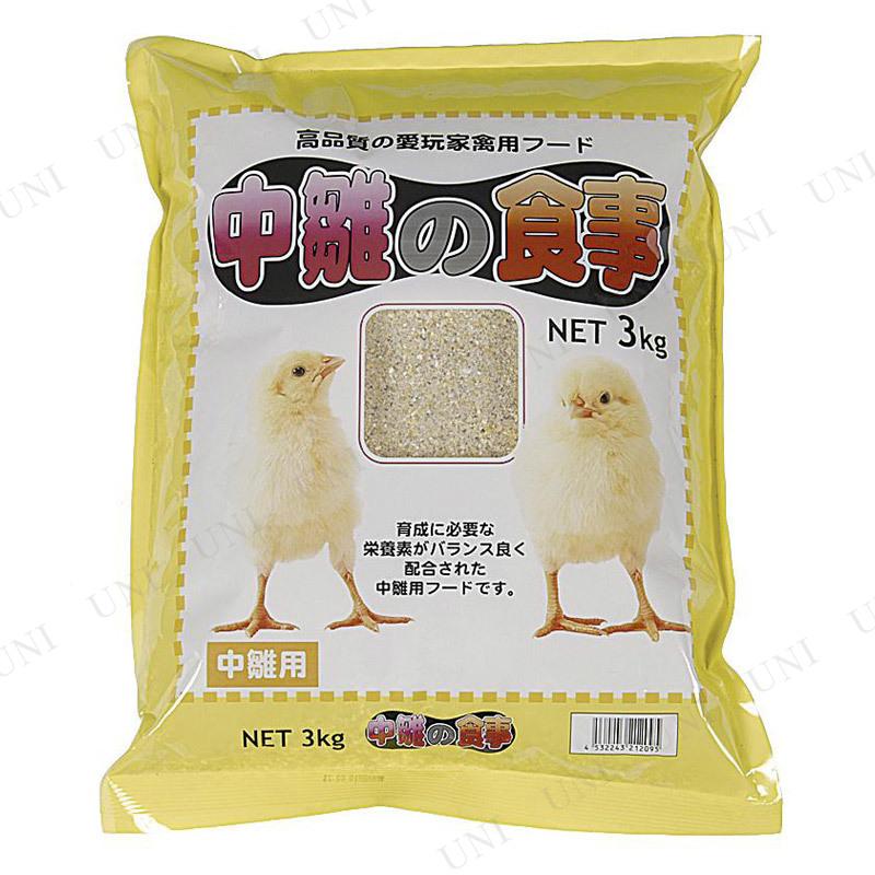 【取寄品】 アラタ 中雛の食事 3kg