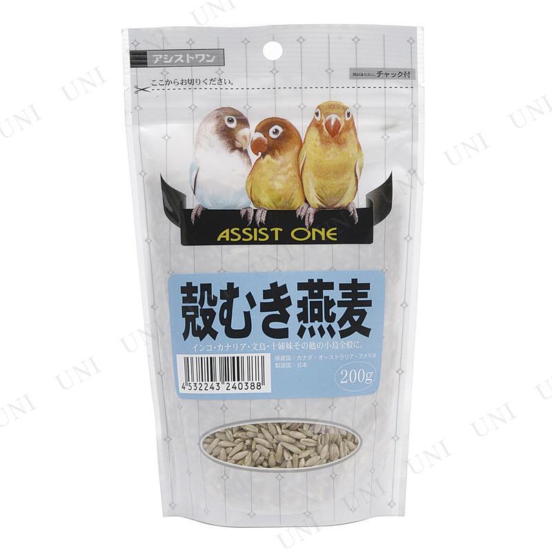 【取寄品】 アラタ アシストワン 殻むき燕麦 200g