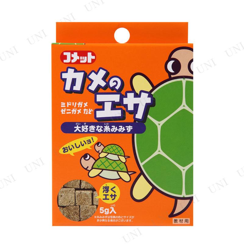 【取寄品】 イトスイ カメのエサ 5g