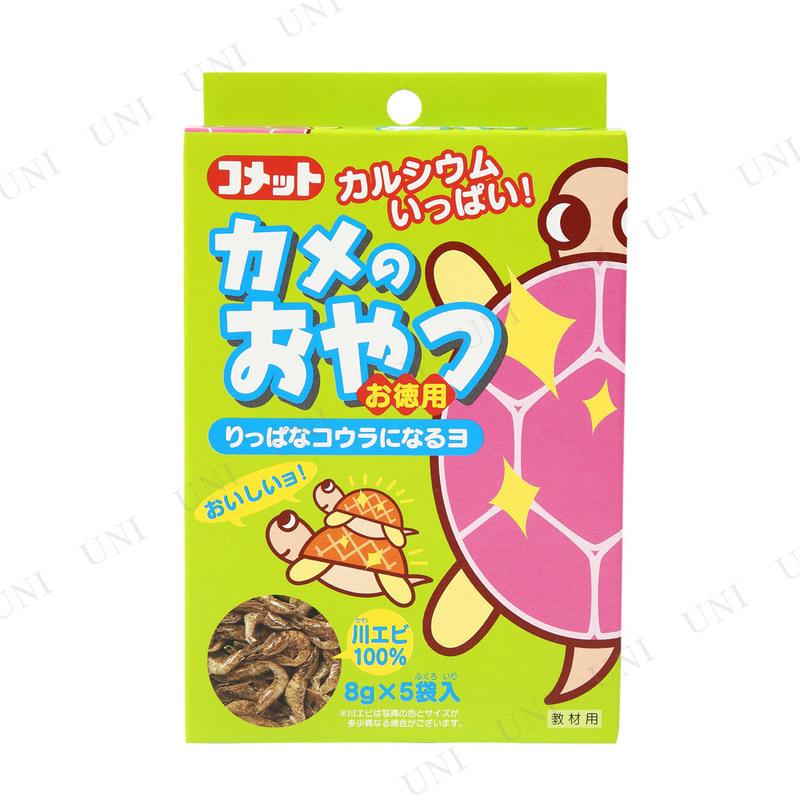 【取寄品】 イトスイ カメのおやつ お徳用 8g×5袋入