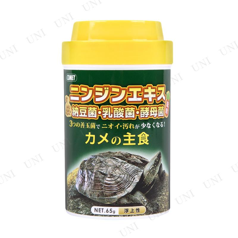 【取寄品】 イトスイ カメの主食 65g