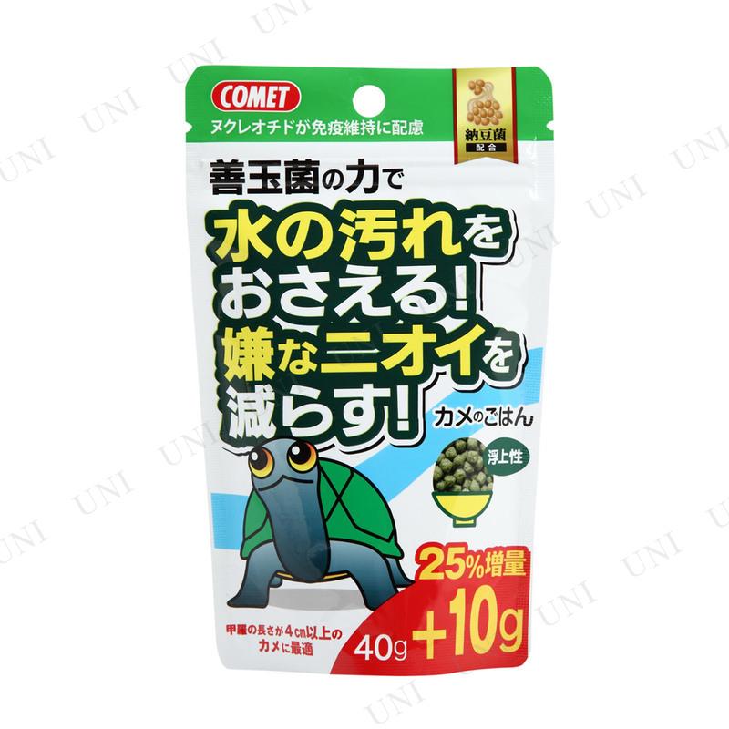 【取寄品】 イトスイ カメのごはん 納豆菌 40g