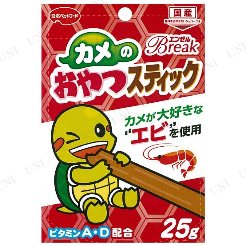 【取寄品】 エンゼルBreak カメのおやつスティック