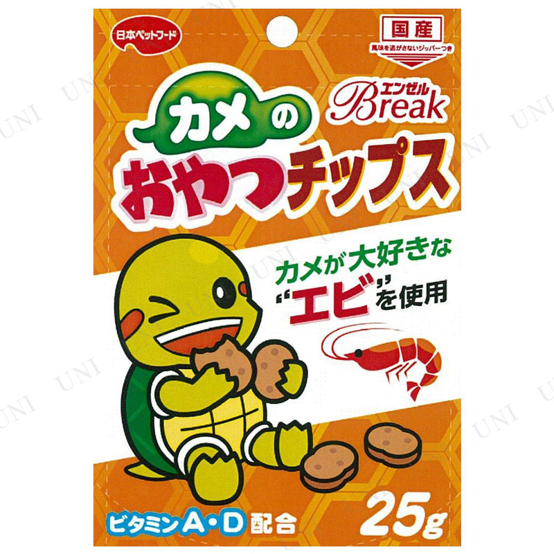 【取寄品】 エンゼルBreak カメのおやつチップス