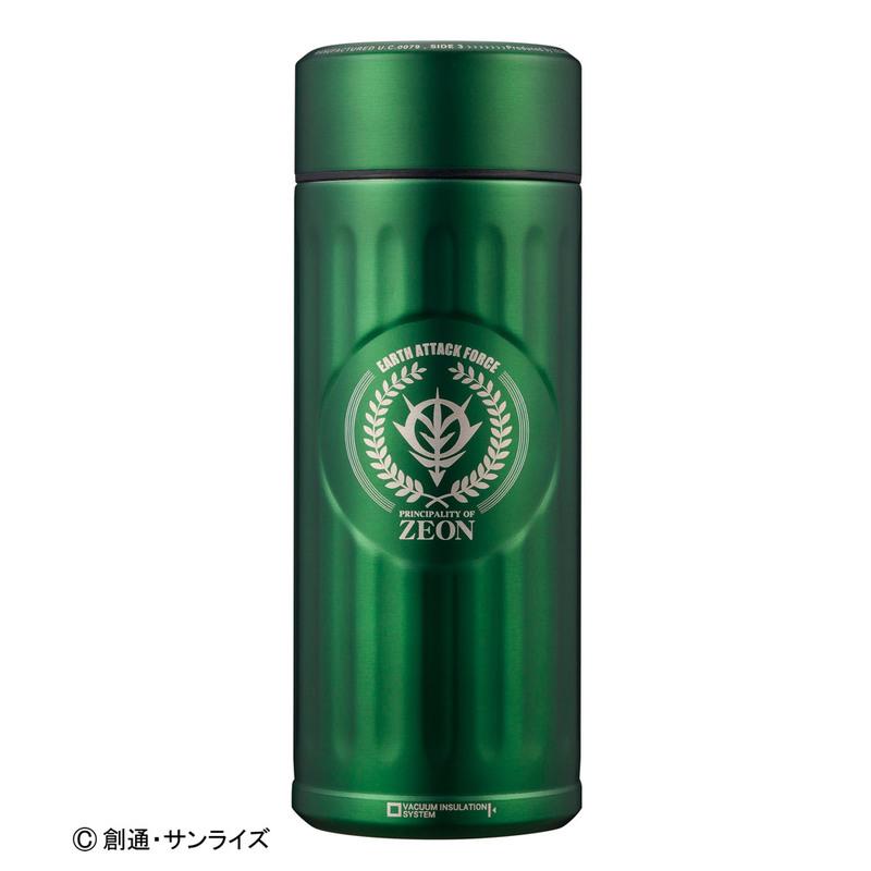 【取寄品】 U.C.STYLE ジオン公国地球方面軍 コーヒーボトル グリーン(機動戦士ガンダム)