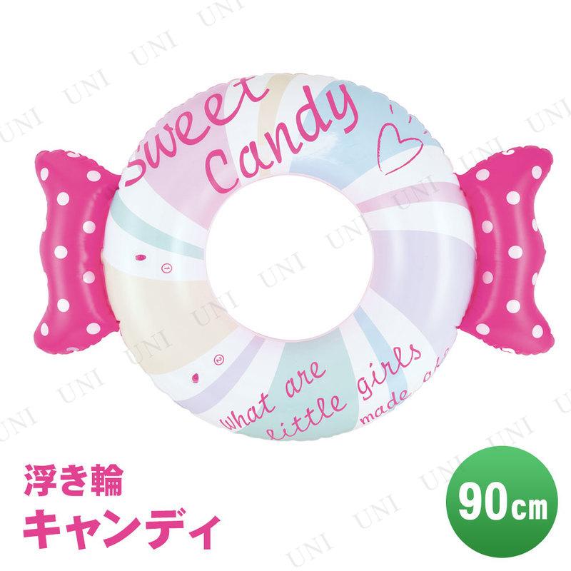 浮き輪 90cm キャンディ