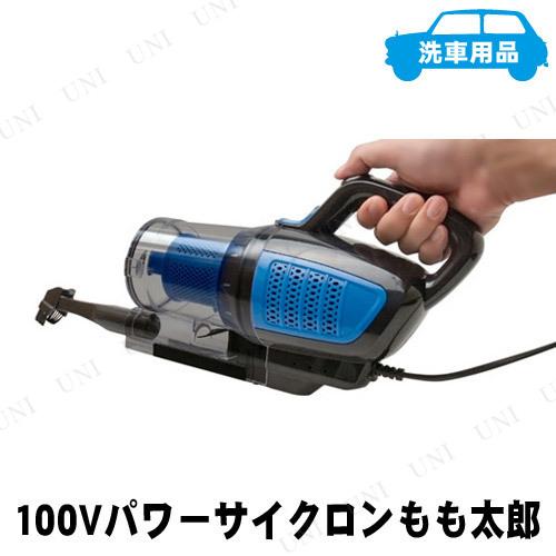 【取寄品】 クレトム 100Vパワーサイクロンもも太郎 DA-40
